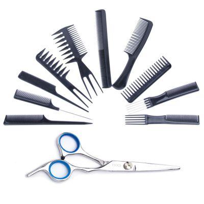 10PCS Black Salon Hair Comb Set Kit with Salon Scissors HT15