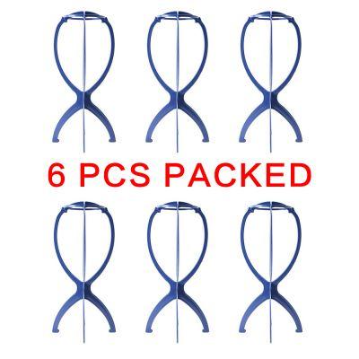 6PCS Portable Wig Stand Blue & Four Color Option HT21