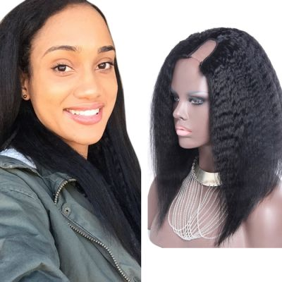12 Inch #1B Yaki Indian Remy Hair U part Wigs PWU16