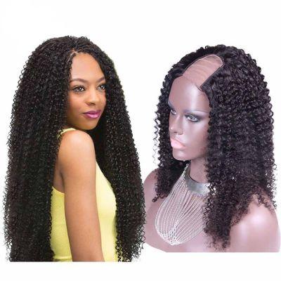 22 Inch #1B Kinky Curly Indian Remy Hair U part Wigs PWU09